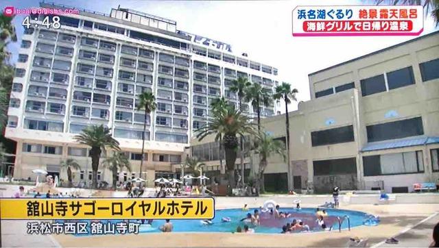 舘山寺サゴーロイヤルホテル(イブアイ)