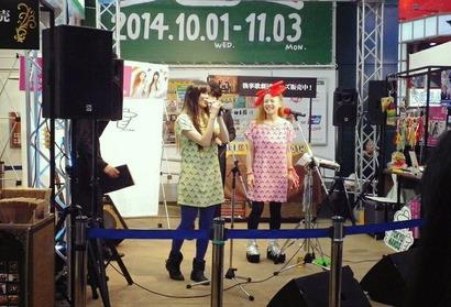 2014-11-05-23-15-38_deco