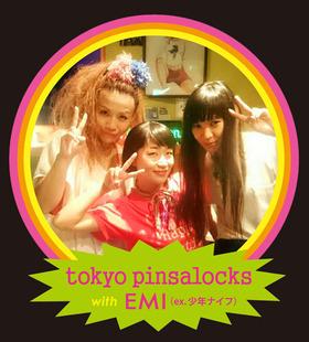 tp&EMI_black