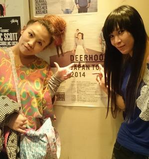 2014-12-04-17-03-00_deco