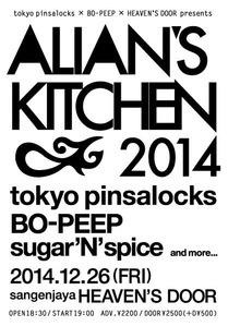 Alian's-Kitchen2014