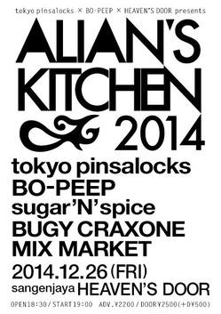 Alian's-Kitchen_2-1
