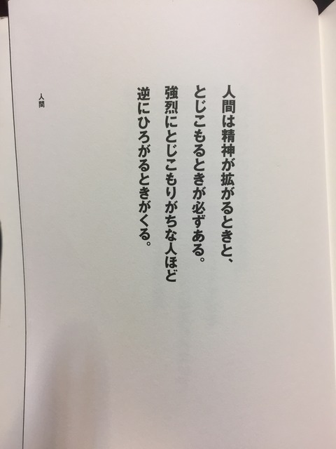 IMG_4436