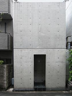 Azuma_house