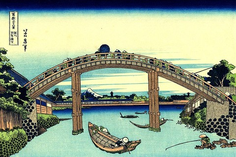 800px-Fuji_seen_through_the_Mannen_bridge_at_Fukagawa
