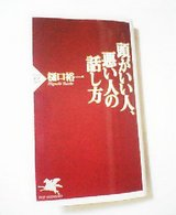2004-1206-2312.jpg