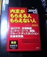 2004-1228-0141.jpg