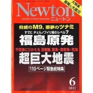 51m4J6AV-newton