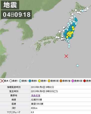 904地震