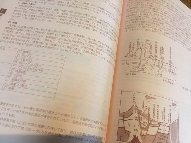 201901-002大塚先生