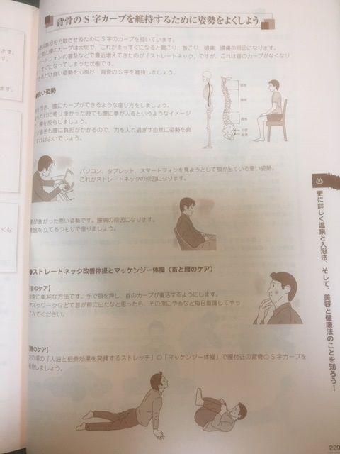 201901-015エス字カーブ