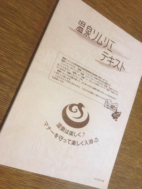 201901-001表紙