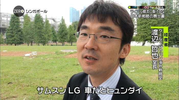http://livedoor.blogimg.jp/onsokuch/imgs/0/0/00af5287-s.jpg