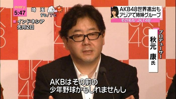 http://livedoor.blogimg.jp/onsokuch/imgs/2/5/25ecd42c-s.jpg