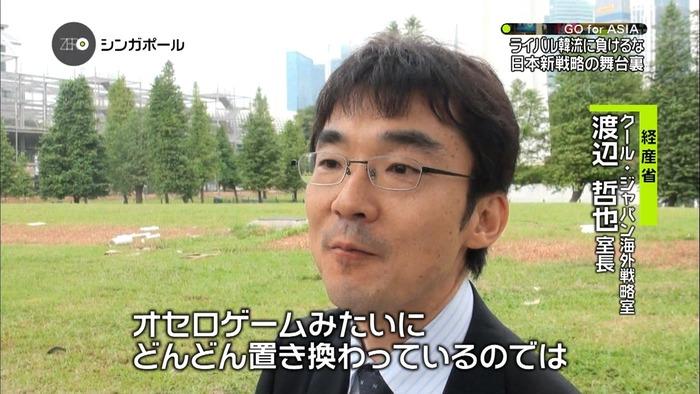 http://livedoor.blogimg.jp/onsokuch/imgs/2/e/2e9bcc2a-s.jpg