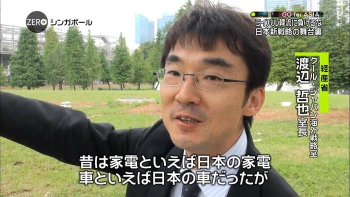 http://livedoor.blogimg.jp/onsokuch/imgs/2/f/2fc1a19e-s.jpg