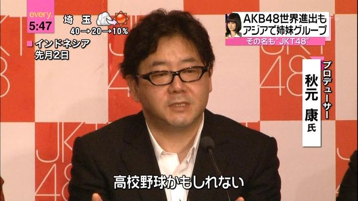 http://livedoor.blogimg.jp/onsokuch/imgs/8/d/8d20c06a-s.jpg
