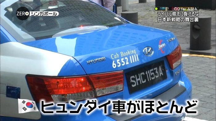 http://livedoor.blogimg.jp/onsokuch/imgs/c/7/c74e3691-s.jpg