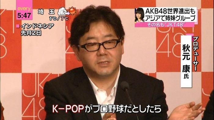 http://livedoor.blogimg.jp/onsokuch/imgs/c/c/cc32fec8-s.jpg