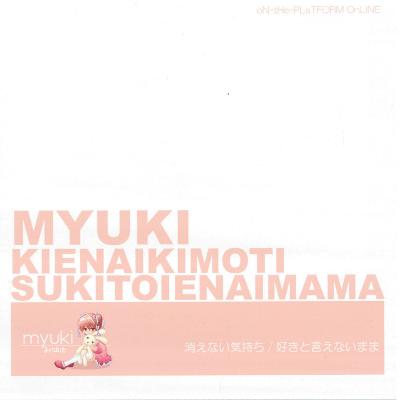 myuki