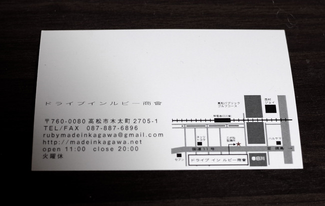 R0030834