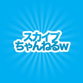 logo-sunburst