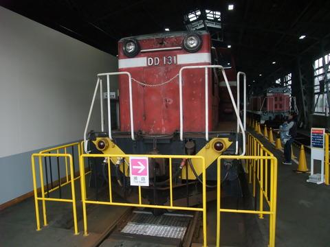 DSCF2230
