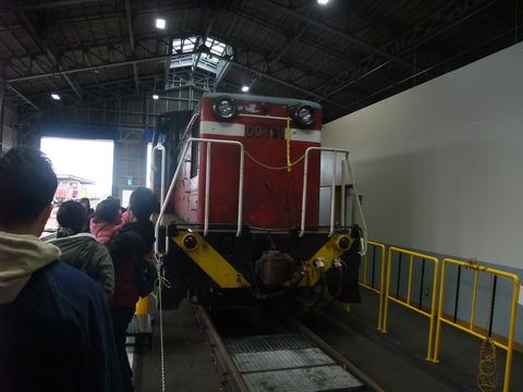 DSCF2231