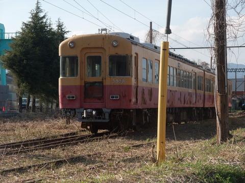 DSCF0876