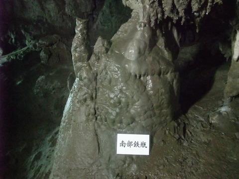DSCF2179