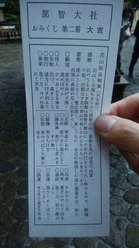 IMG_20171231_164244