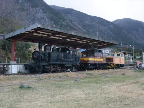DSCF1923