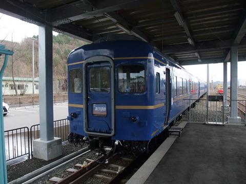 DSCF2212