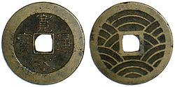 250px-Kanei-tsuho-to4-21nami