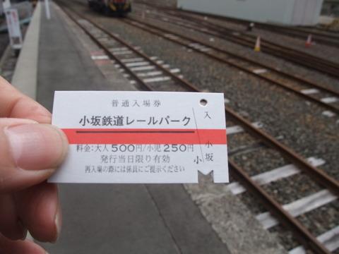 DSCF2203