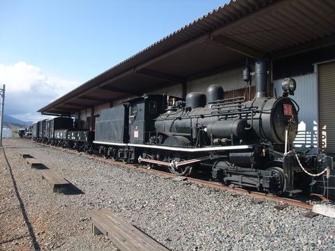 DSCF1892