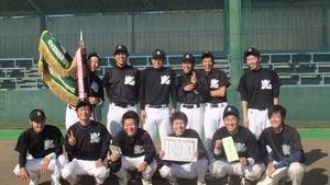 やまぁ〜ず2010優勝