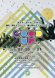 goodup20160730