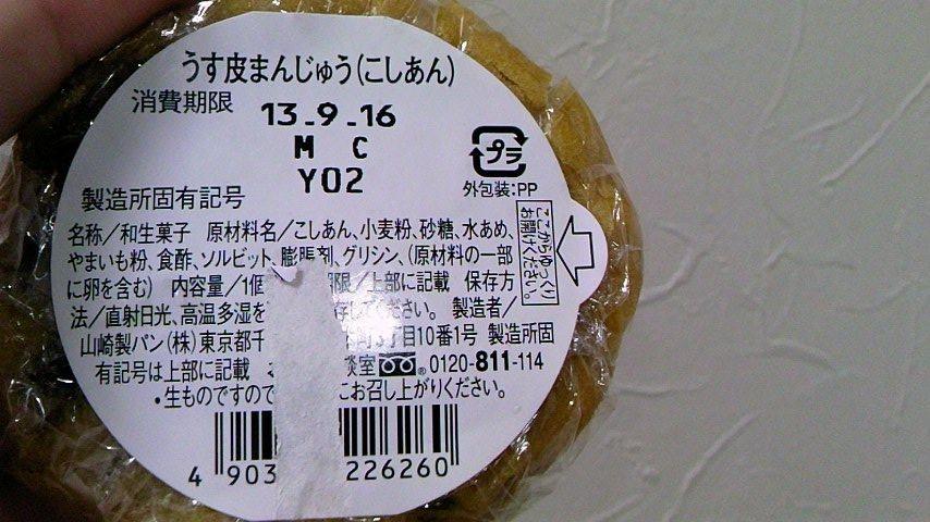 PAP_0642