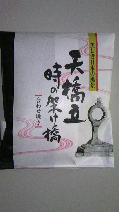 PAP_0665