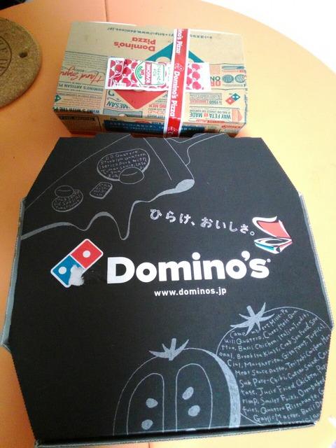 ピザを安く食べようと色々調べてみた。