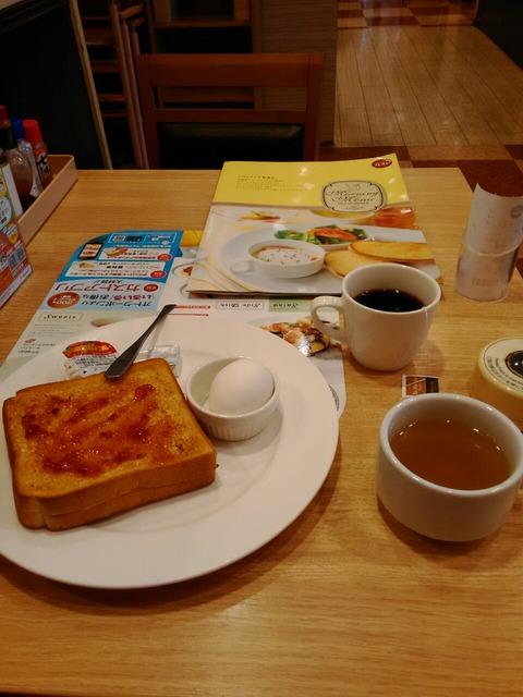 ガストの朝食がクソ安い