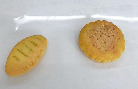 クッキーストラップ3
