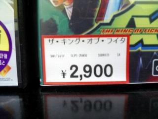 6748m