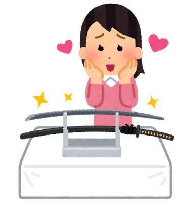 刀剣女子のイラスト