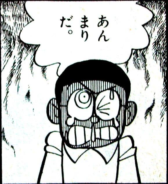 ポケモン サカキ 入水