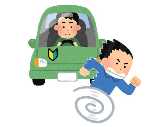 http://livedoor.blogimg.jp/oogirigenkaisyuuraku/imgs/8/7/8798d0c6.png