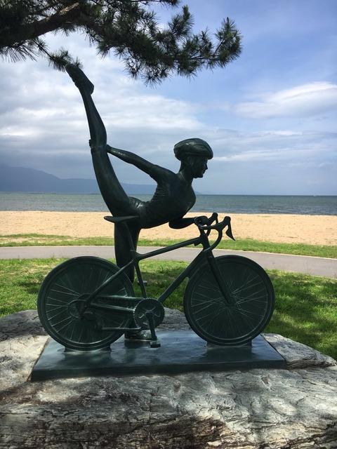 自転車開脚