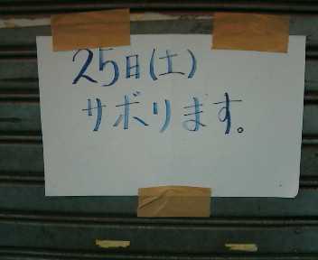 zipyaru-20090707-3-0026
