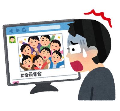SNSでの仲間はずれのイラスト(男性)